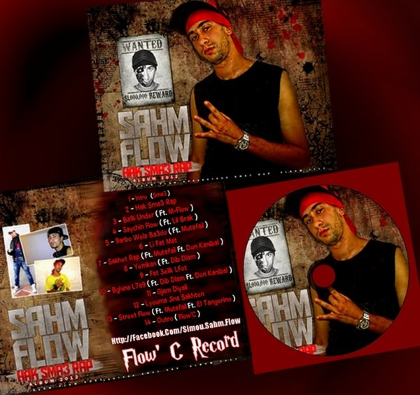 Album [ Hak Sma3 Rap ] ( 2012 )