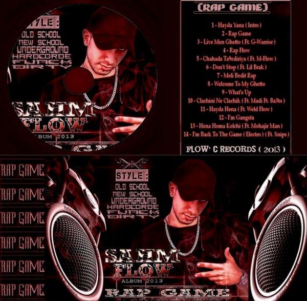 Album [ Rap Game ] ( 2013 )