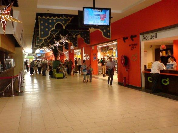 Alger a son centre commercial : Bab Ezzouar