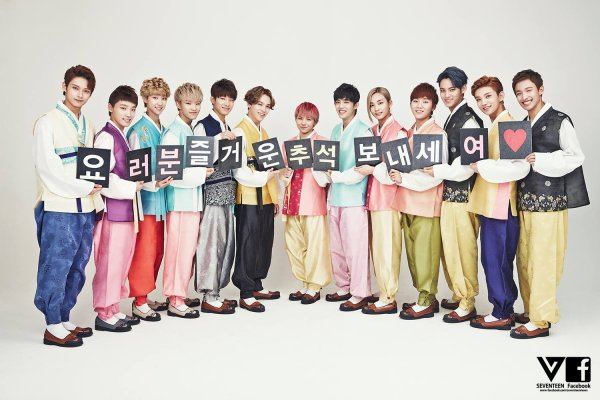 BOYSBE Photos Facebook Hanbok #1