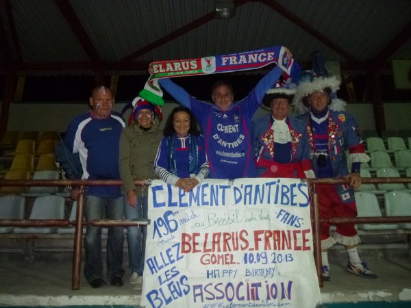 .. GEORGIE / FR  et .. BELARUS / FR  ... mes 195éme et 196éme match ::: reportage - photos en cours de montage ..