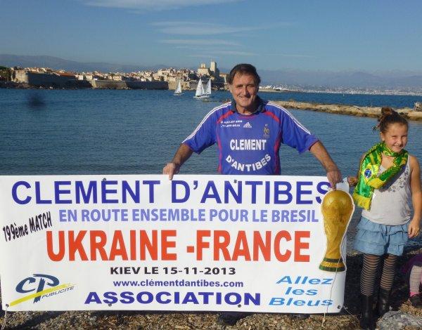 """199 éme MATCH  pour : UKRAINE / FRANCE  """" aller ''"""