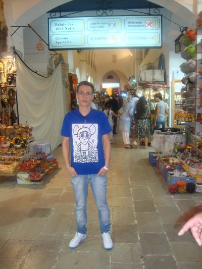 je suis dans la ville de tunis