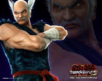 Heihachi Mashima Blog De Tekken Attack