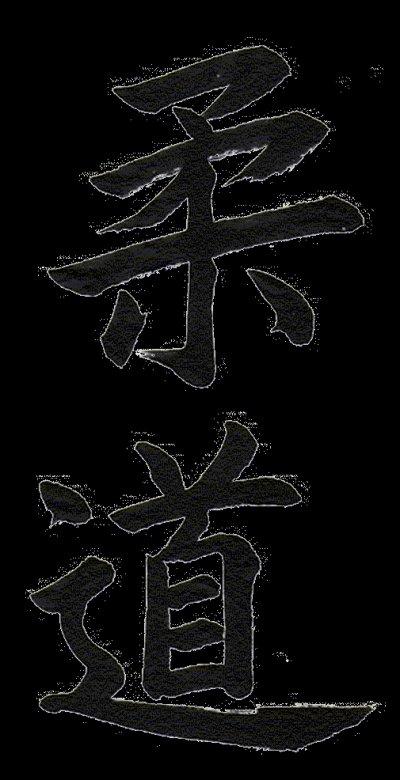 Judo !