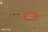 Un adjudant-major envoyé sur Mars (...) mouah ah ah ah