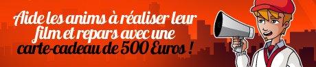 Gagnez 500 Euros en carte cadeau !