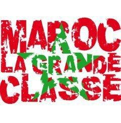 Marouane Chamakh:Tu peux pas testei Poupey' .. Dans la vie,il a la Classe & dans mon Coeur,il a sa Place ♥