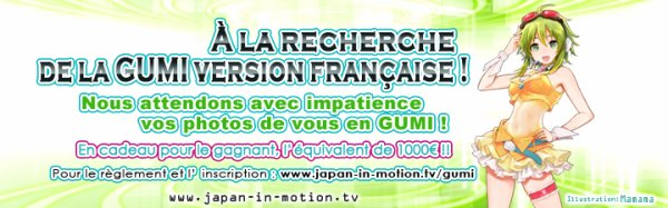 Concours Japan in Motion - Cosplay Gumi