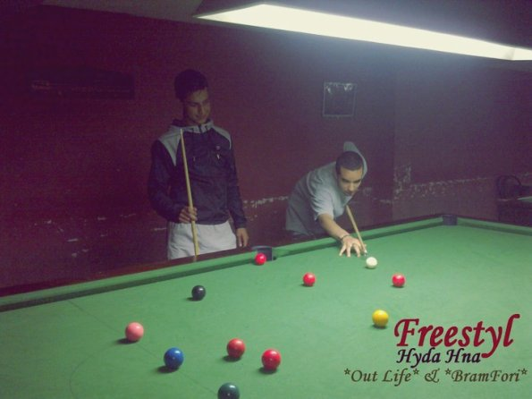 Out Life Feat Bramfori