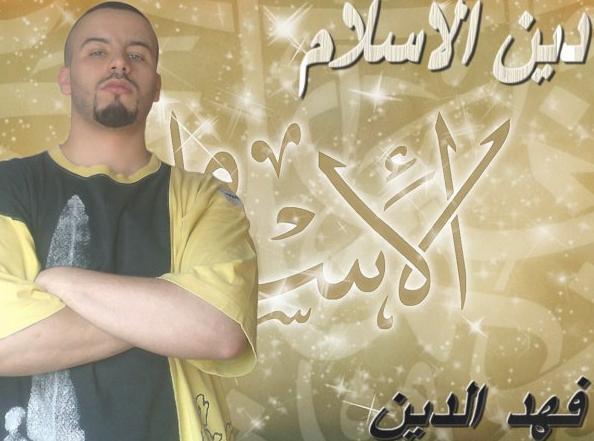 Fahd Edin