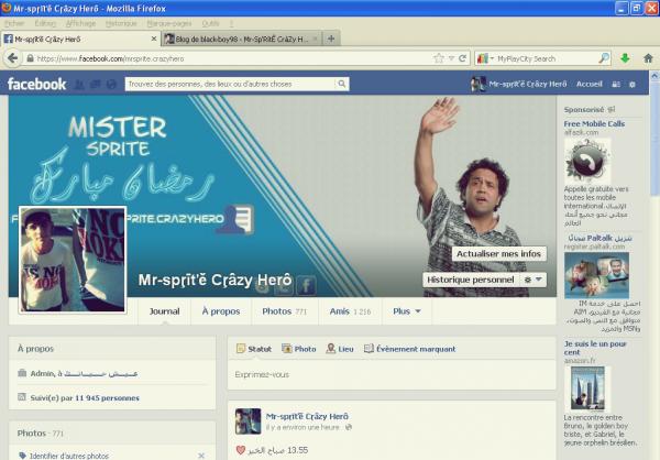 #'- Facebook '