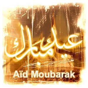 ♥ ♥  aidkoum moubarak mes freres et soeurs mouslimine ♥ ♥