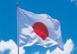 ARTICLE SPECIAL POUR LE JAPON
