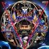 Pochette Album - Black M - Les yeux plus gros que le monde - mars 2014 (2/2)
