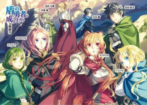 Le manga/anime de la semaine