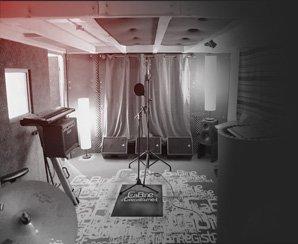 La magnifique et chaleureuse cabine d'enregistrement ;)