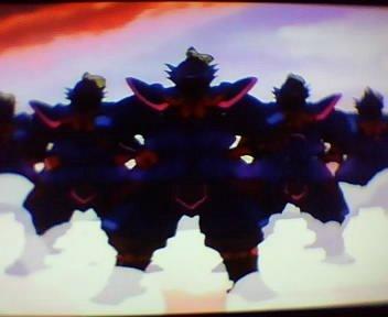 Les gardin du mont des 5 element