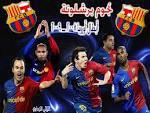 Barcelone sont dans mon sang