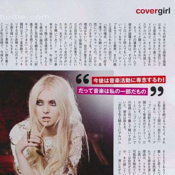 Scans du magazine 'ELLE Girl' pour le Japon issue Avril. On connaissait déjà la couverture, mais maintenant voici l'intérieur du magazine.