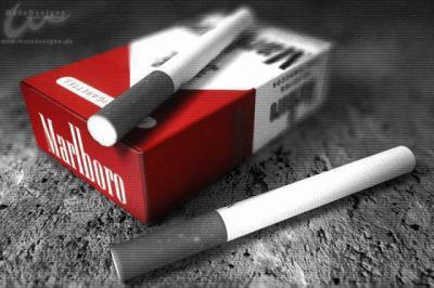 ..A ne pas faire..Fumer tue!