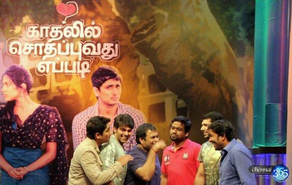 Arya @ Kadhalil Sodhappuvadhu Yeppadi Audio Launch