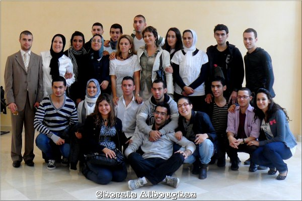 Chorale Alboughaz Tanger