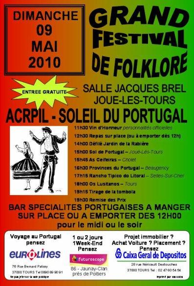 5ème FESTIVAL DE FOLKLORE / 5° FESTIVAL DE FOLCLORE