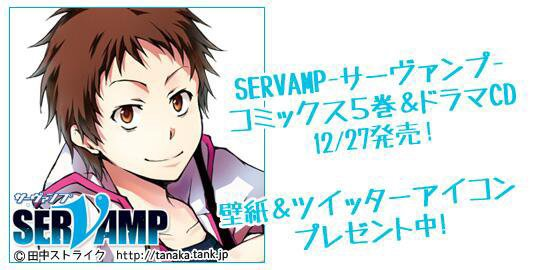 ^^La fiche d'identité vampirisée 1: Kuro ou Sleepy Ash et Shirota Mahiru^^
