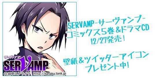 ^^La fiche d'identité vampirisée 3: Snow Lily ou All of Love et Arisuin Misono^^