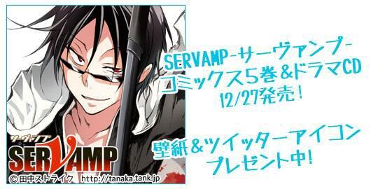 ^^La fiche d'identité vampirisée 2: Tsubaki ou Who is coming et ???^^