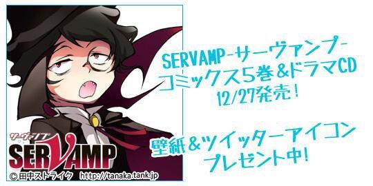 ^^La fiche d'identité vampirisée 7: Hugh the dark Algernon, troisième du nom ou Old Child et Sendagaya Tetsu^^