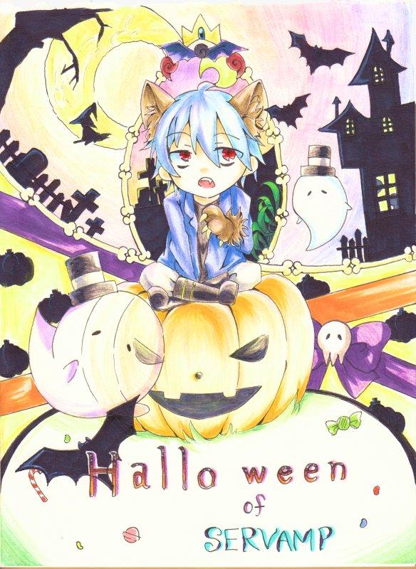 ^^Article spécial halloween: Joyeux halloween + le jeux d'halloween.^^