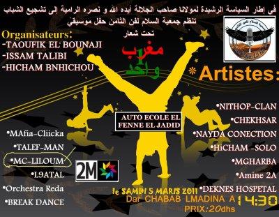 lilom- Sur scéne à Dar Chbab le 05/03/2011