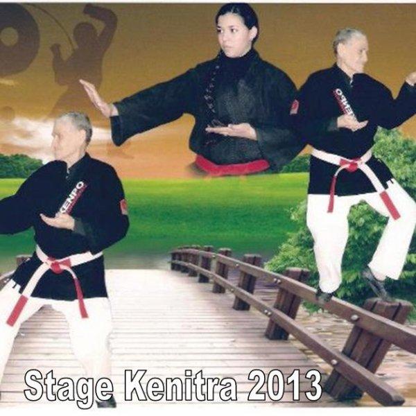 Stage Kenitra 2013