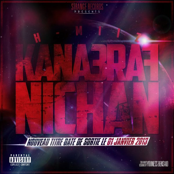 H-MiiZ - Kan3ref NiCHane (Mixtep . Prod By $-55 ) (2013)