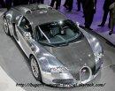 Photo de bugatti-veyron-officiel