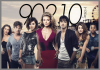 who think that this movie is wonderfull (90210)