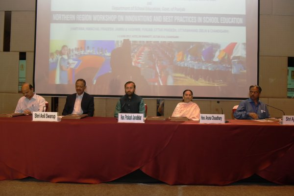NORTHERN REGION WORKSHOP ON INNOVATIVE & BEST PRACTICES IN SCHOOL EDUCATION CONCLUDES