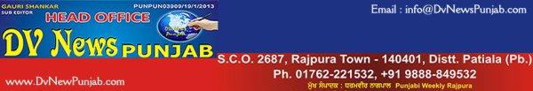 ਵਿਧਾਨ ਸਭਾ ਚੋਣ ਹਲਕਾ-115 ਪਟਿਆਲਾ ਚ ਨਵੀਆਂ ਵੋਟਾਂ ਬਣਾਉਣ ਦਾ ਕੰਮ 1 ਜੁਲਾਈ ਤੋਂ