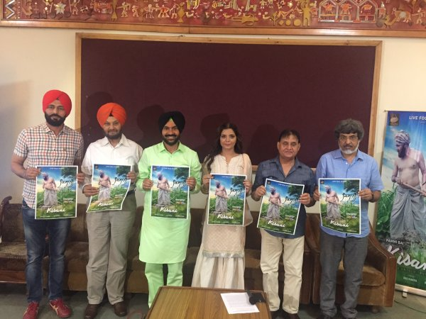 SONG OF PAMMI BAI FOCUSING ON FARMING COMMUNITY RELEASED