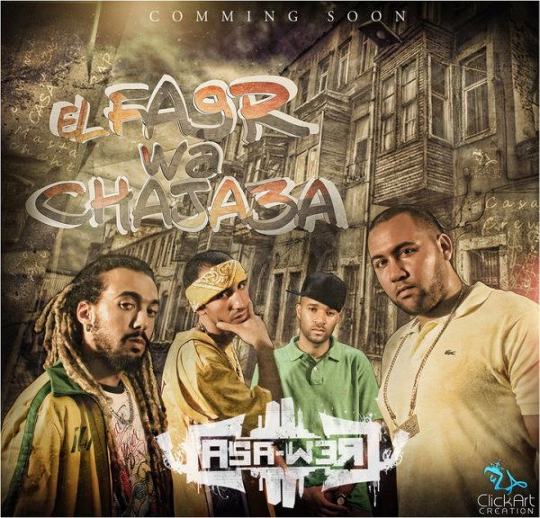 Album FA9R WA CHAJA3