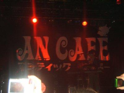 an cafe