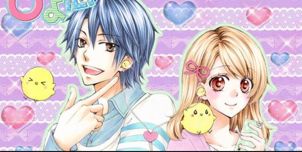 Je suis aussi fan de manga !!!!