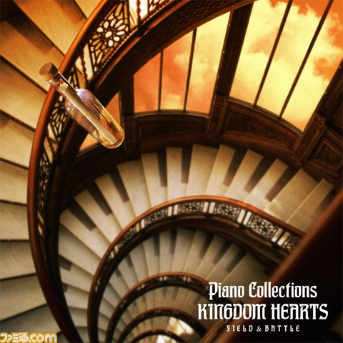 Piano Collections : Field and Battle