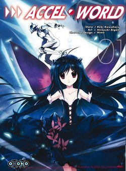 Critique livre : Accel World (Reki Kawahara)