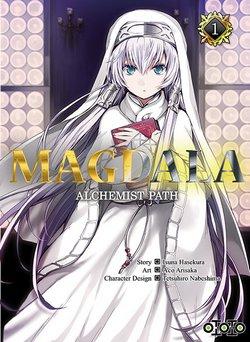 Critique livre : Magdala - Alchemist Path (Ako ARISAKA et Isuna HASEKURA)