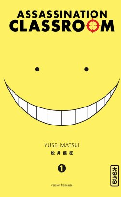 Critique de livre : Assassination Classroom ( Yusei Matsui )