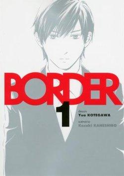 Border (Yua Kotegawa/Kazuki Kaneshiro)