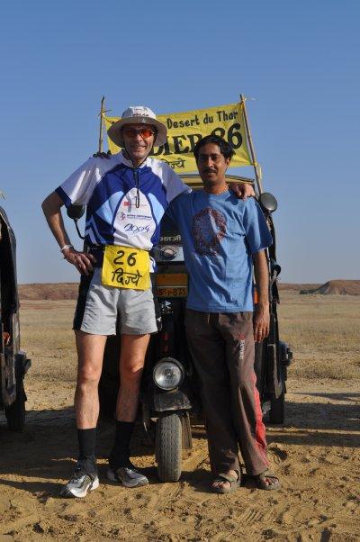 100 Km du Thar (Rajasthan - Inde)